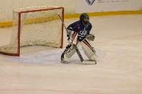 Международный детский хоккейный турнир EuroChem Cup 2017, Фото: 5