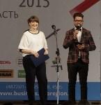В Туле выбрали лучшие проекты молодых предпринимателей, Фото: 7