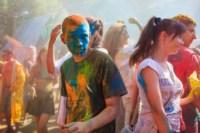 Туляки устроили битву на красках, Фото: 61