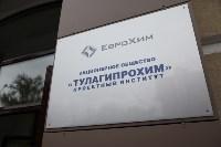 """Новое здание """"Еврохима"""", Фото: 8"""