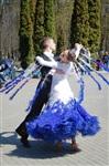 Необычная свадьба с агентством «Свадебный Эксперт», Фото: 11