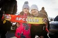 """Болельщики """"Арсенала"""", Фото: 32"""