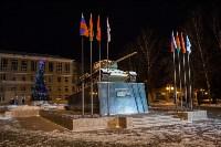Новогодняя столица России, Фото: 3