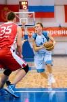 """БК """"Тула-ЩёкиноАзот"""" - """"Десна"""" Брянск, Фото: 3"""