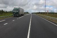 Ремонт федеральных дорог в Тульской области., Фото: 1