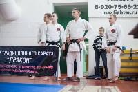 Чемпионат и первенство Тульской области по восточным боевым единоборствам, Фото: 153