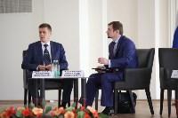 Совещание Министерства культуры РФ, Фото: 15