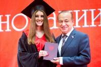 Вручение дипломов магистрам ТулГУ, Фото: 73