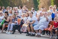 «Школодром-2018». Было круто!, Фото: 700