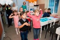 Детские курсы , Фото: 21