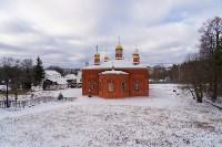 Белевский район, Жабынь, Фото: 34