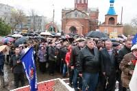 Митинг против отмены чернобыльских льгот в Туле. 26.04.2015, Фото: 17