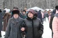 В Центральном парке Тулы прошли масленичные гуляния, Фото: 41