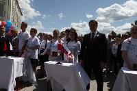 Торжества в честь Дня России в тульском кремле, Фото: 32