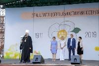 """Акция """"Белый цветок"""", 8.06.19, Фото: 64"""