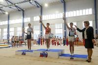 Спортивная гимнастика в Туле 3.12, Фото: 67
