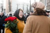 Открытие мемориальной доски Аркадию Шипунову, 9.12.2015, Фото: 13
