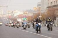 Тульские байкеры закрыли мотосезон - 2014, Фото: 51