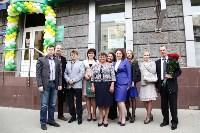 НС Банк открыл на ул. Первомайской операционный офис «Тульский», Фото: 14