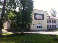 Средняя общеобразовательная школа №11, Фото: 1