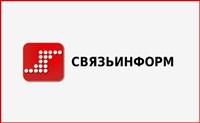 Связьинформ, телекоммуникационная компания, Фото: 1