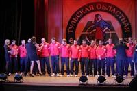Тульская областная федерация футбола наградила отличившихся. 24 ноября 2013, Фото: 61