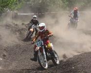 Юные мотоциклисты соревновались в мотокроссе в Новомосковске, Фото: 61