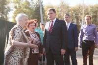 Открытие Пролетарского парка, 25.09.2015, Фото: 3