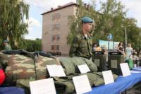 Военно-патриотической игры «Победа», 16 июля 2014, Фото: 22