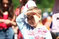 День защиты детей в ЦПКиО им. П.П. Белоусова: Фоторепортаж Myslo, Фото: 26