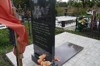 В Узловой установили памятник на могиле считавшегося пропавшим без вести летчика-героя, Фото: 3