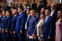 Тульская городская Дума шестого созыва начала свою работу, Фото: 36