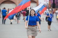 Матч Испания - Россия в Тульском кремле, Фото: 36