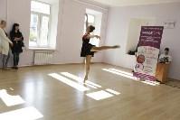 День открытых дверей в студии танца и фитнеса DanceFit, Фото: 37