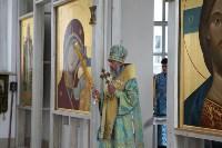 Колокольня Свято-Казанского храма в Туле обретет новый звук, Фото: 30