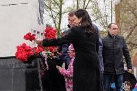 Митинг, посвященный Дню памяти погибших в радиационных авариях и катастрофах, Фото: 38