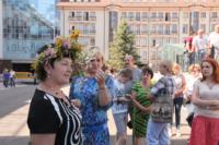Открытие загса на площади Ленина, Фото: 1