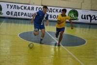 Чемпионат тулы по мини-футболу среди любителей, Фото: 10