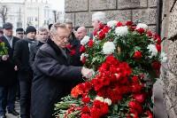 Открытие мемориальной доски Аркадию Шипунову, 9.12.2015, Фото: 48