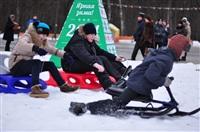 Олимпийские каникулы в Туле, Фото: 19