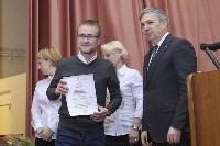 """Награждение победителей акции """"Любимый доктор"""", Фото: 7"""