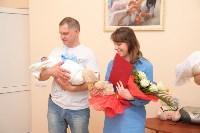 День семьи, любви и верности в перинатальном центре 8.07.2015, Фото: 26