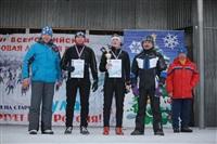 В Туле состоялась традиционная лыжная гонка , Фото: 160