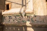 Реставрация дома №13 по ул. Советской, Фото: 12