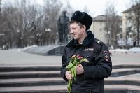 Полиция поздравила тулячек с 8 Марта, Фото: 43