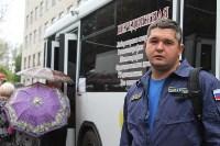 Узловчане получили консультации столичных врачей-специалистов, Фото: 3