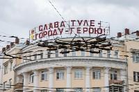 """Фотопроект """"Тула. Времена года"""", Фото: 55"""