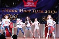 «Мини Мисс Тула-2013» - Тихонова Катя!, Фото: 5