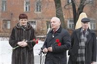 Открытие памятника Василию Жуковскому в Туле, Фото: 14