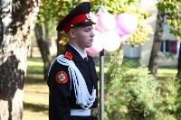 Принятие присяги в Первомайском кадестком корпусе, Фото: 1